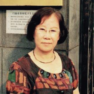 Li Yuhan