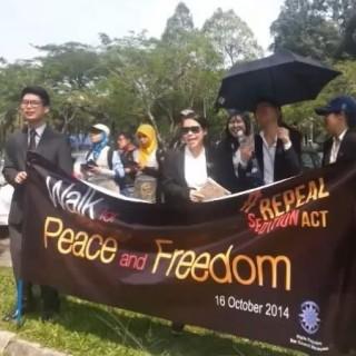 2.000 advocaten roepen op tot afschaffing van de 'sedition act'