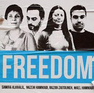 Razan Zeitouneh één jaar vermist