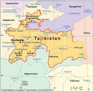 95th anniversary establishment of first Tajik Bar Association